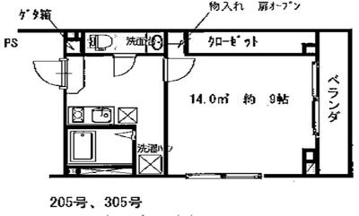 サンカク屋根の京町堀R の間取り