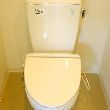 トイレも清潔そう!