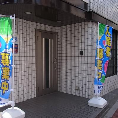 101号室の入り口だけ、独立してます!