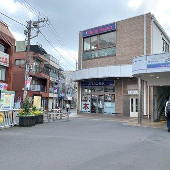 上石神井駅も徒歩圏内でした。