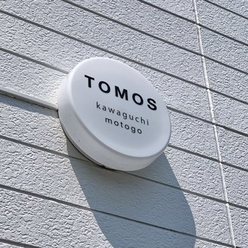 TOMOSの目印もかわいらしい!