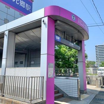 川口元郷駅は1番口側が近かったです。