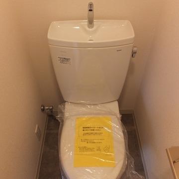 トイレは個室です◎※写真は前回募集時のものです