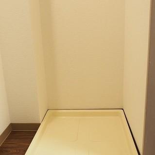 室内洗濯機置き場は嬉しい!