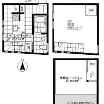 上階、中階、下階に分かれたメゾネットフロア