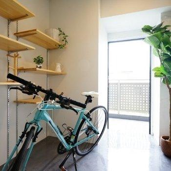 自転車を置いてもこの広さ!