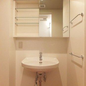 洗面台はこちら