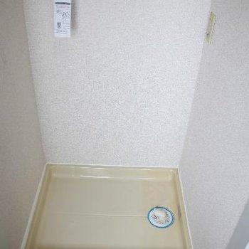 洗濯機はここに