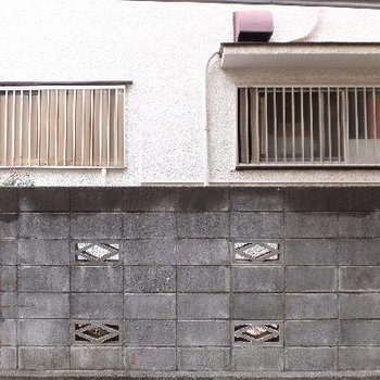 眺望はブロック塀。人目は気になりません!