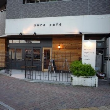sora cafeの上に住もう