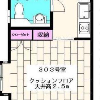 お部屋の広さは6.5帖!