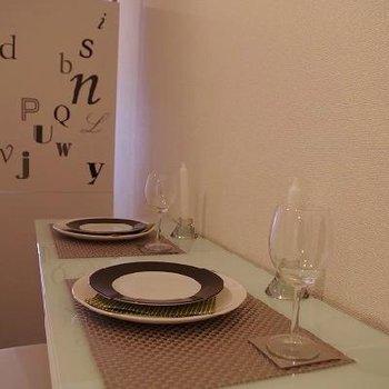 ここでご飯かな? ※写真は別部屋です。