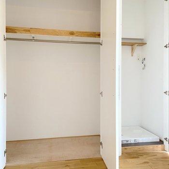収納と洗濯物置き場が隠れていました。