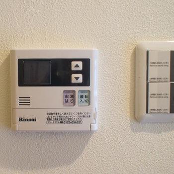 給湯システム※写真は203号室