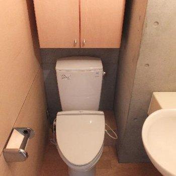 トイレには専用の手洗い場が付いています※写真は前回募集時のものです