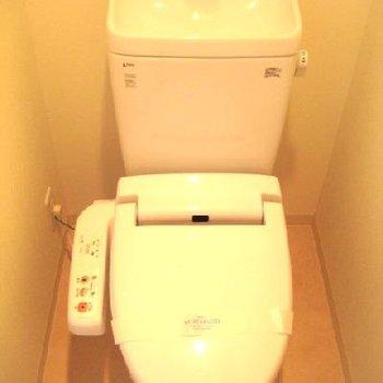 おトイレ。おキレイ。