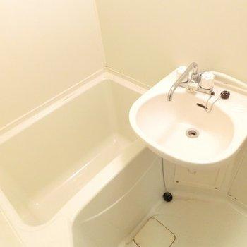 浴槽深い〜