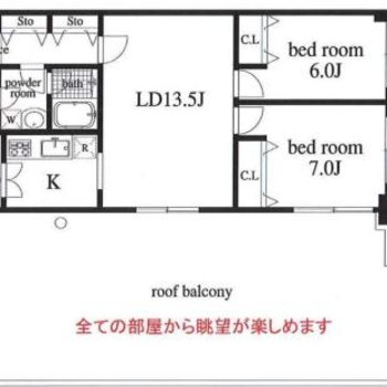お部屋と同じくらいの面積のバルコニー