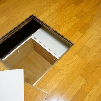 床下収納がありました!