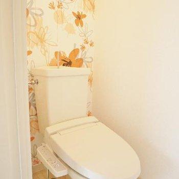 お花畑でトイレ!