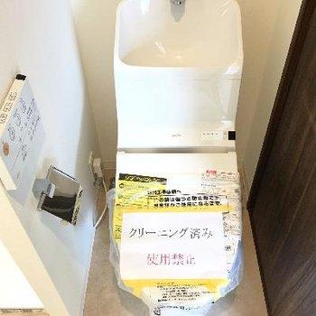 ウォシュレット付きのトイレが新設!