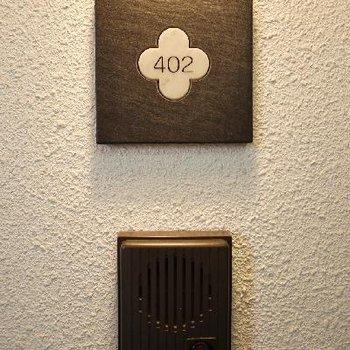 号室が書かれた表札が可愛い♪