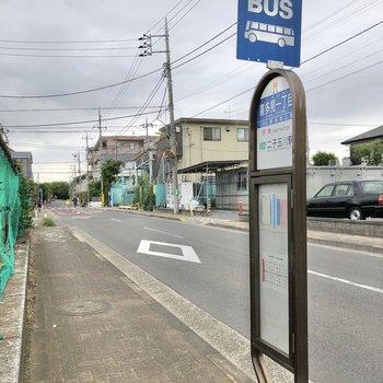 マンションのすぐ近くに二子玉川駅行きのバスもあるんです。