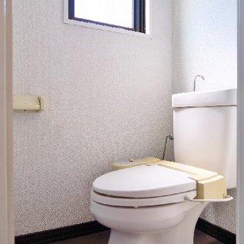 トイレはウォッシュレット付き!