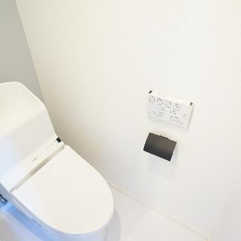 トイレも文句なしの設備!