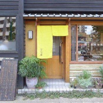 大須通にある、雰囲気の良いカフェ