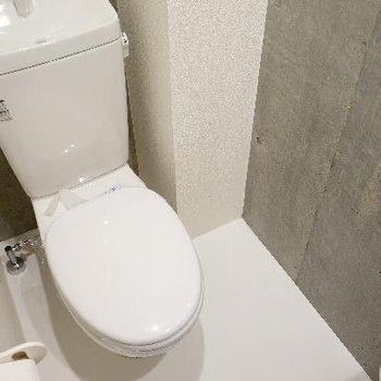 トイレもスキっと。