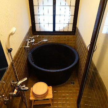 こんなお風呂見たことない!