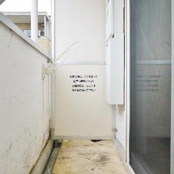 お部屋が広い分バルコニーは狭く感じます。※写真は前回撮影時のもの