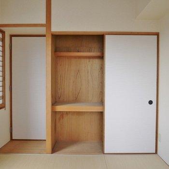 小さめの和室。