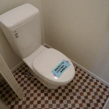 トイレきれいに保たれています♪