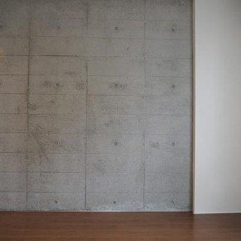 コンクリートうちっぱなし※写真は別部屋