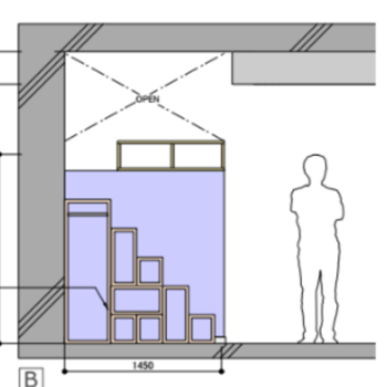 階段は収納にも※イメージ図は反転