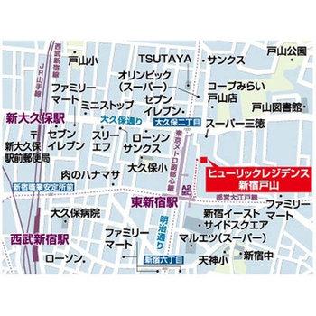東新宿3分マンション