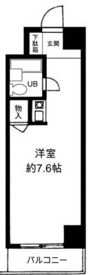 江戸川橋3分マンション の間取り