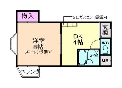 桜井6分マンション の間取り