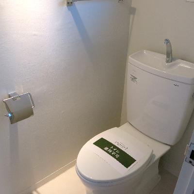 トイレは普通ですが、もちろん綺麗!