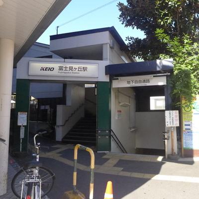京王線・富士見ヶ丘駅です