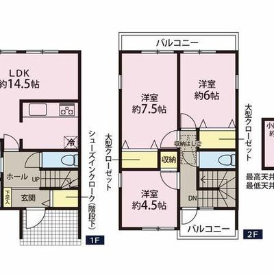 お部屋は2階建て、3LDK