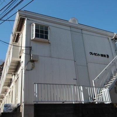 津田山3分アパート