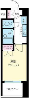 西新宿3分マンション の間取り