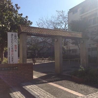 のんびりできる熊野町公園