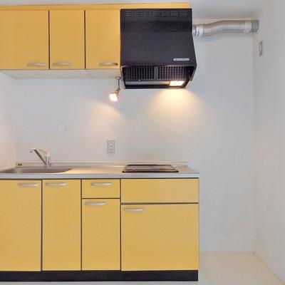 幸せの黄色いキッチン!