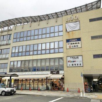 平塚駅には商業施設もあります。