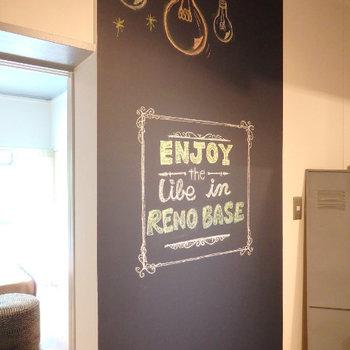 黒板塗装!!!!可愛い...(※写真は2階の同間取り別部屋、モデルルームのものです)