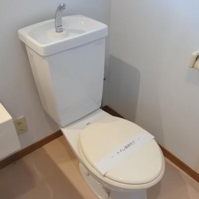 洗面と同室です。